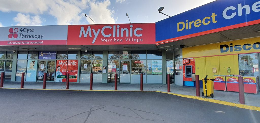 Entrance to MyClinic Group in Werribee Village, Doctors in Melbourne