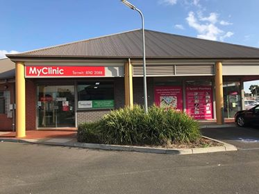 Entrance to MyClinic Group in Tarneit, Doctors in Melbourne