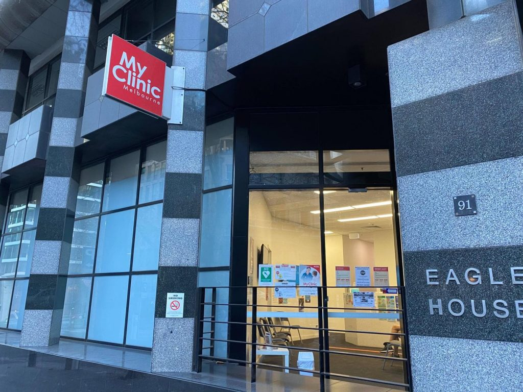 Entrance to MyClinic Group in Melbourne CBD, Doctors in Melbourne